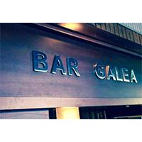 Bar Galea